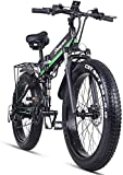 Sheng Milo Beach Bicicleta eléctrica 26 Pulgadas 1000W Crucero Todoterreno Carreras de montaña 21 velocidades 4.0 neumático Gordo Moto de Nieve...